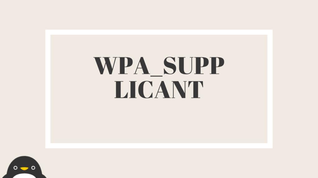 wpa_supplicant