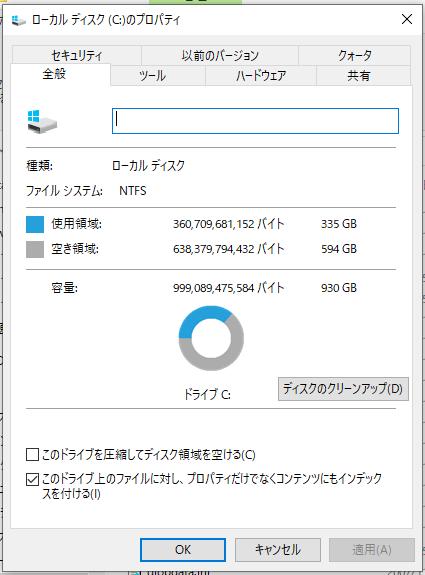 install-datetime5