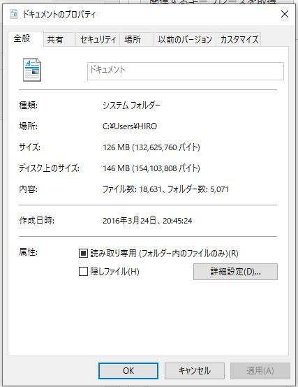 install-datetime6