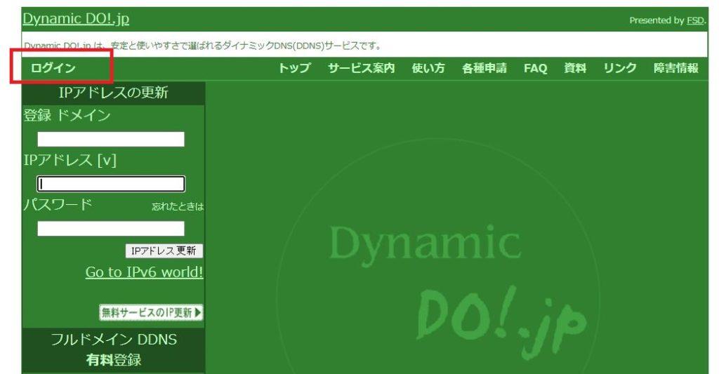 DO.jp3