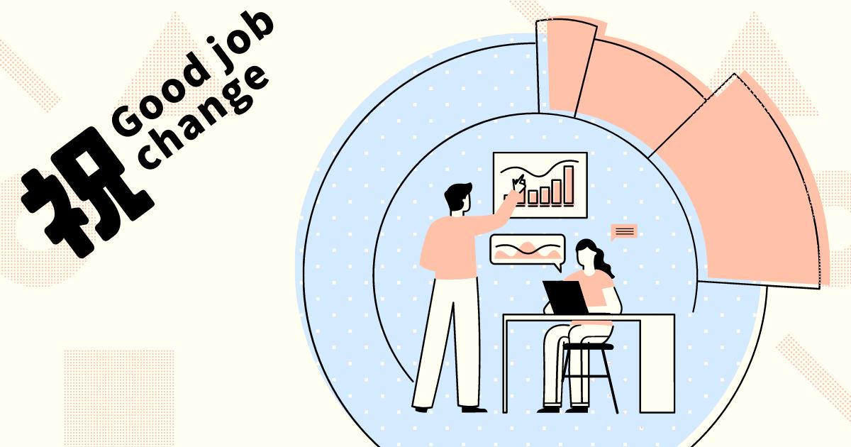 Good-job-change