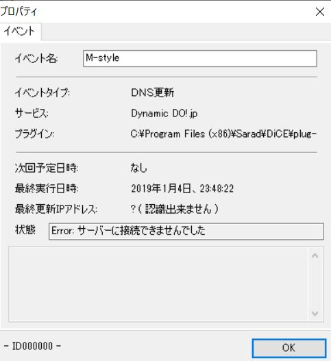 Dice-menu3