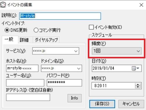 Dice-menu5