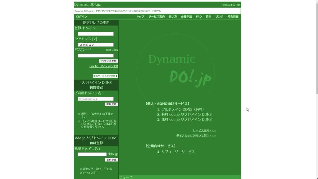 DO.jp1