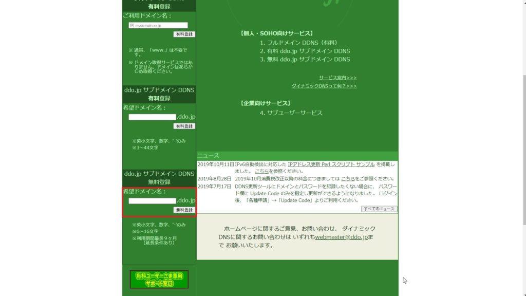 DO.jp2