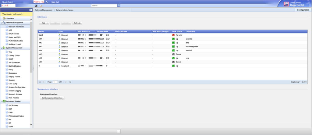 network-interface2